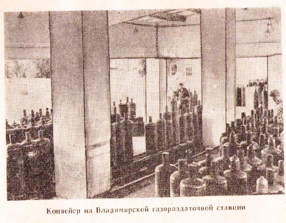 Конвейер на газораздаточной станции_1.jpg